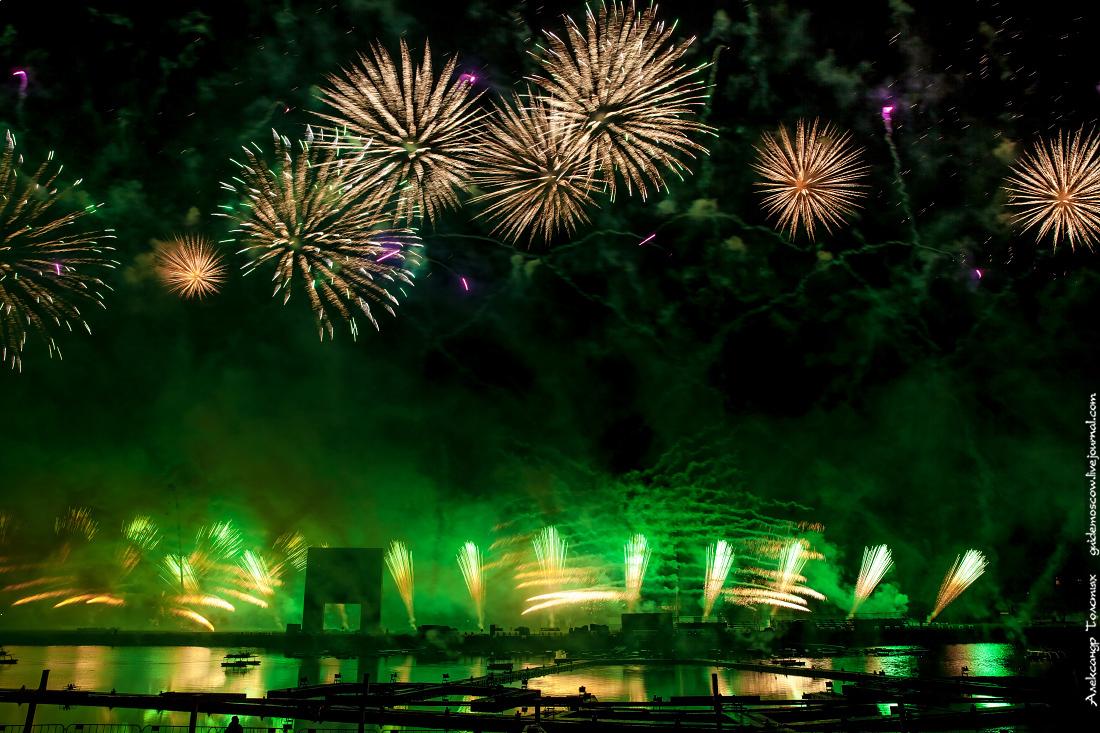 Фестиваль Круг Света - закрытие
