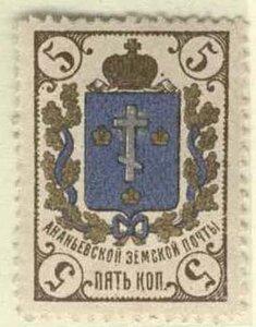 1883 Ананьев