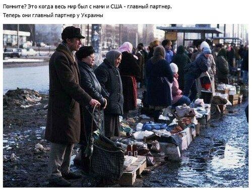 Россия и Запад: Кризис в России в 2015 году и кризис 90-х. Напоминалка