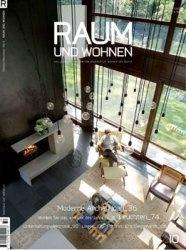 Журнал Raum und Wohnen №10 2013