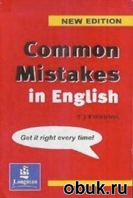 Книга Common Mistakes in English