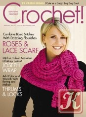 Crochet! №1 2010  January