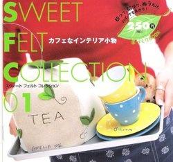 Журнал Sweet Felt Collection № 1