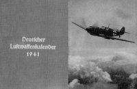 Книга Deutscher Luftwaffenkalender 1941. Das Handbuch der Luftwaffe.