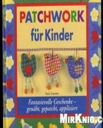 Книга Patchwork fur Kinder