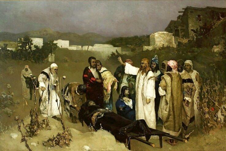 Воскрешение сына вдовы. 1879