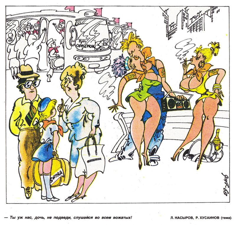 risunki-karikaturi-prostitutok