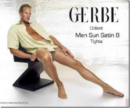 Беспощадная мужская мода