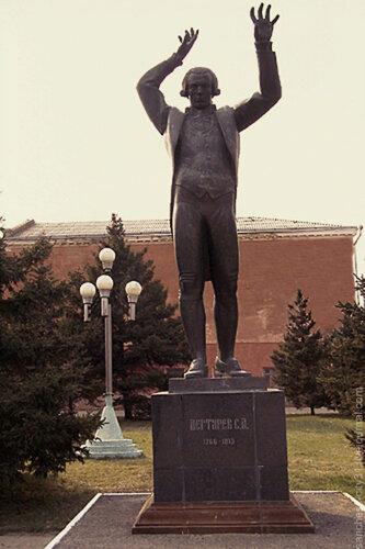 Памятник Степану Дегтяреву, 1990-е гг
