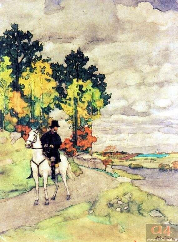 Юон. А. С. Пушкин на прогулке верхом. 1949, Б., акв. 48х36. ВМП, СПб