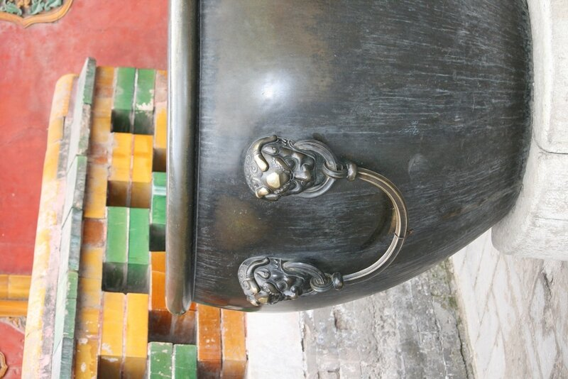 Гугун, позолоченный чан (пожарный)