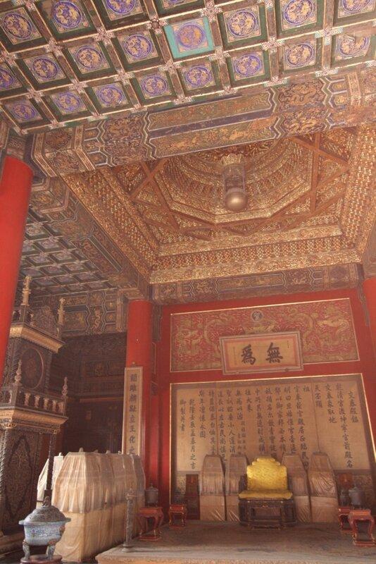 Гугун, павильон Цзяотайдане