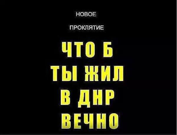 """В ЕС обсуждают вопрос о причислении """"ДНР"""" и """"ЛНР"""" к террористическим организациям, - Могерини - Цензор.НЕТ 9027"""