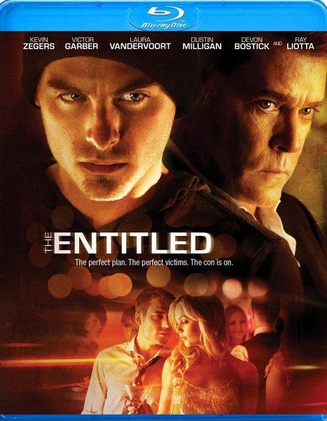 Неназванный / The Entitled (2011) HDRip
