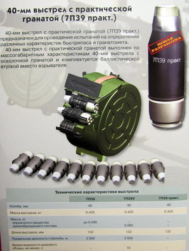 http://img-fotki.yandex.ru/get/4914/94845085.76/0_6897f_e999a9b5_XL.jpg