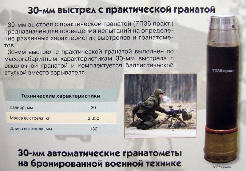 http://img-fotki.yandex.ru/get/4914/94845085.76/0_68982_1e71c677_XL.jpg