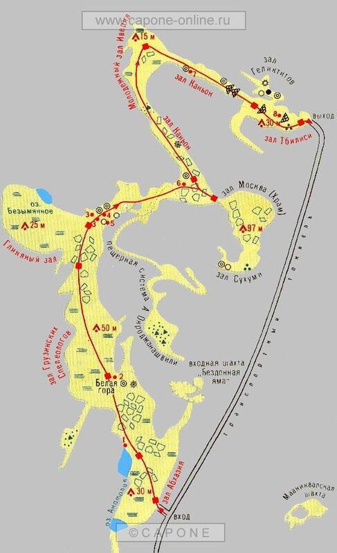 Карта-схема Новоафонской пещеры - Маршрут движения экскурсий по Новоафонской пещере.
