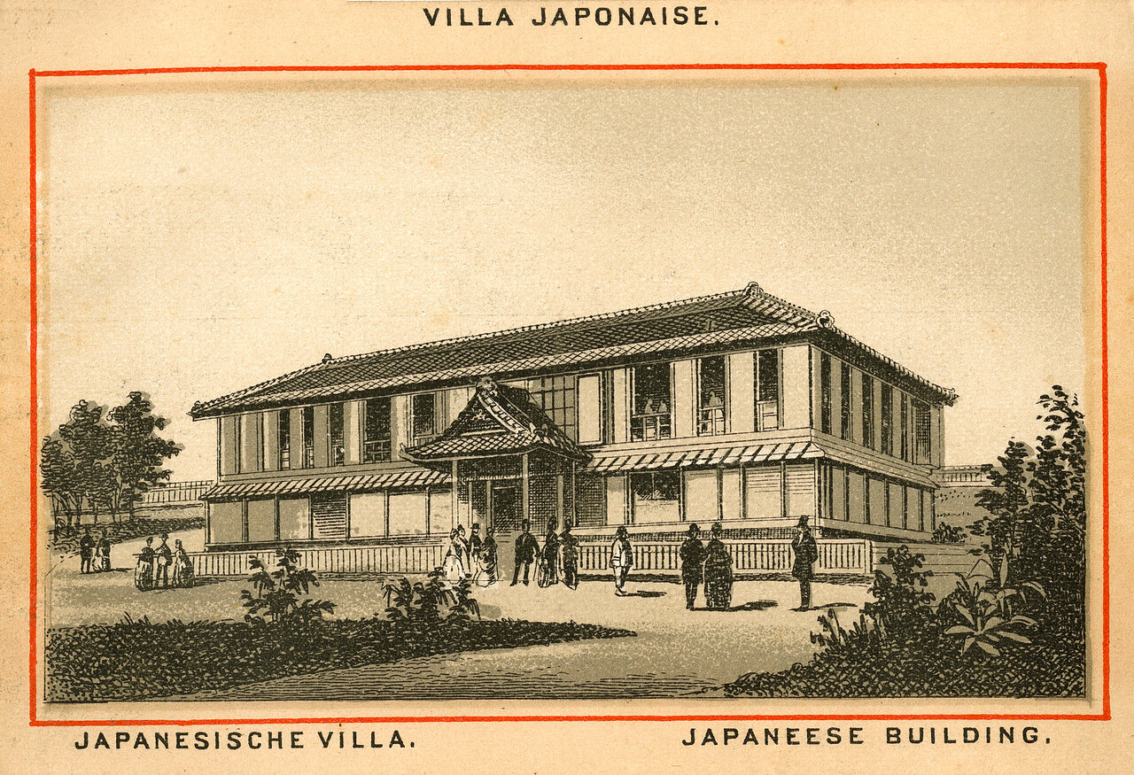 11. Японский павильон