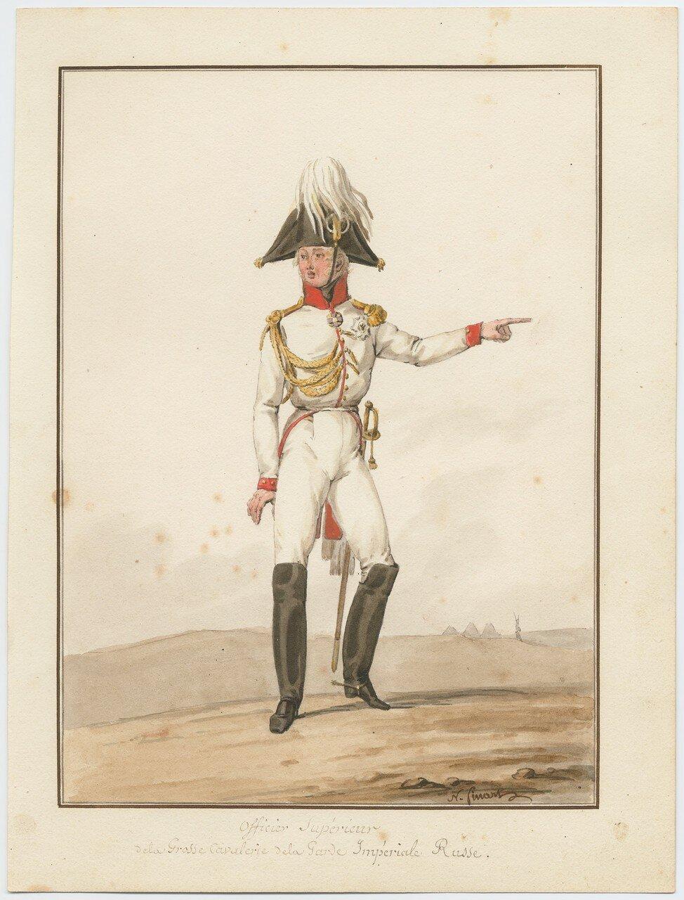 Адьютант тяжелой кавалерии русской императорской гвардии, 1815