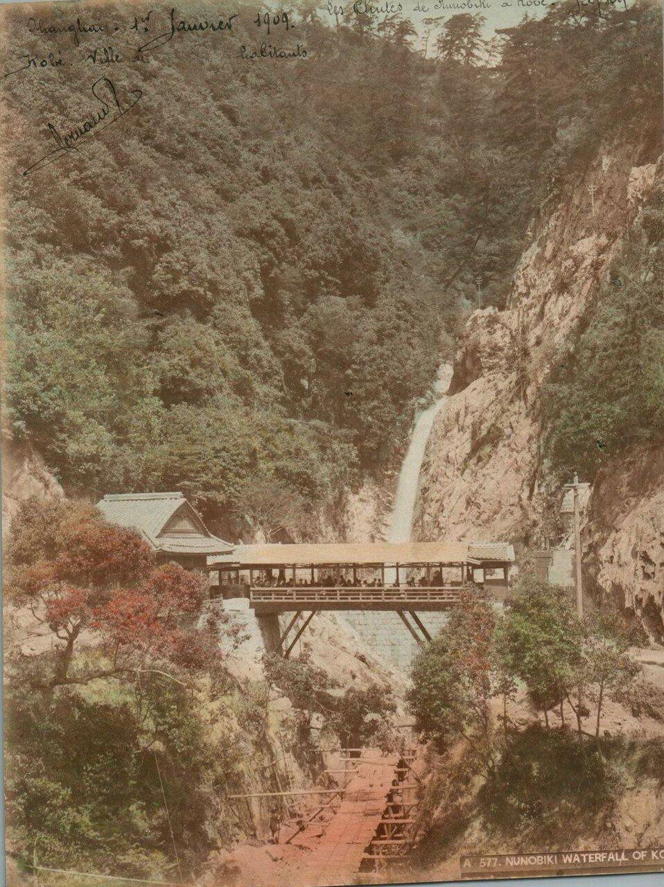 Водопад в Кобе
