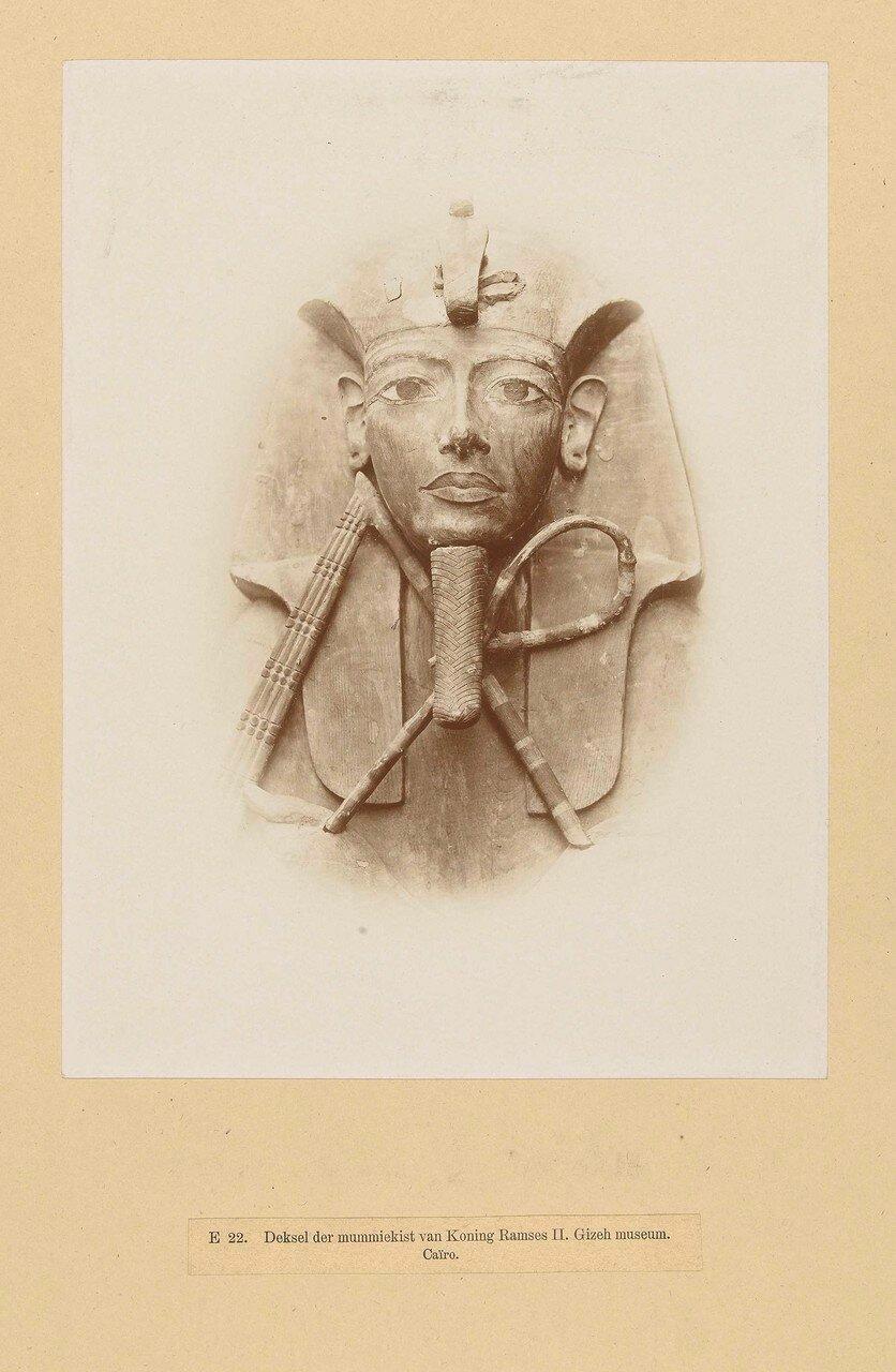 Крышка саркофага фараона Рамзеса II. 1888