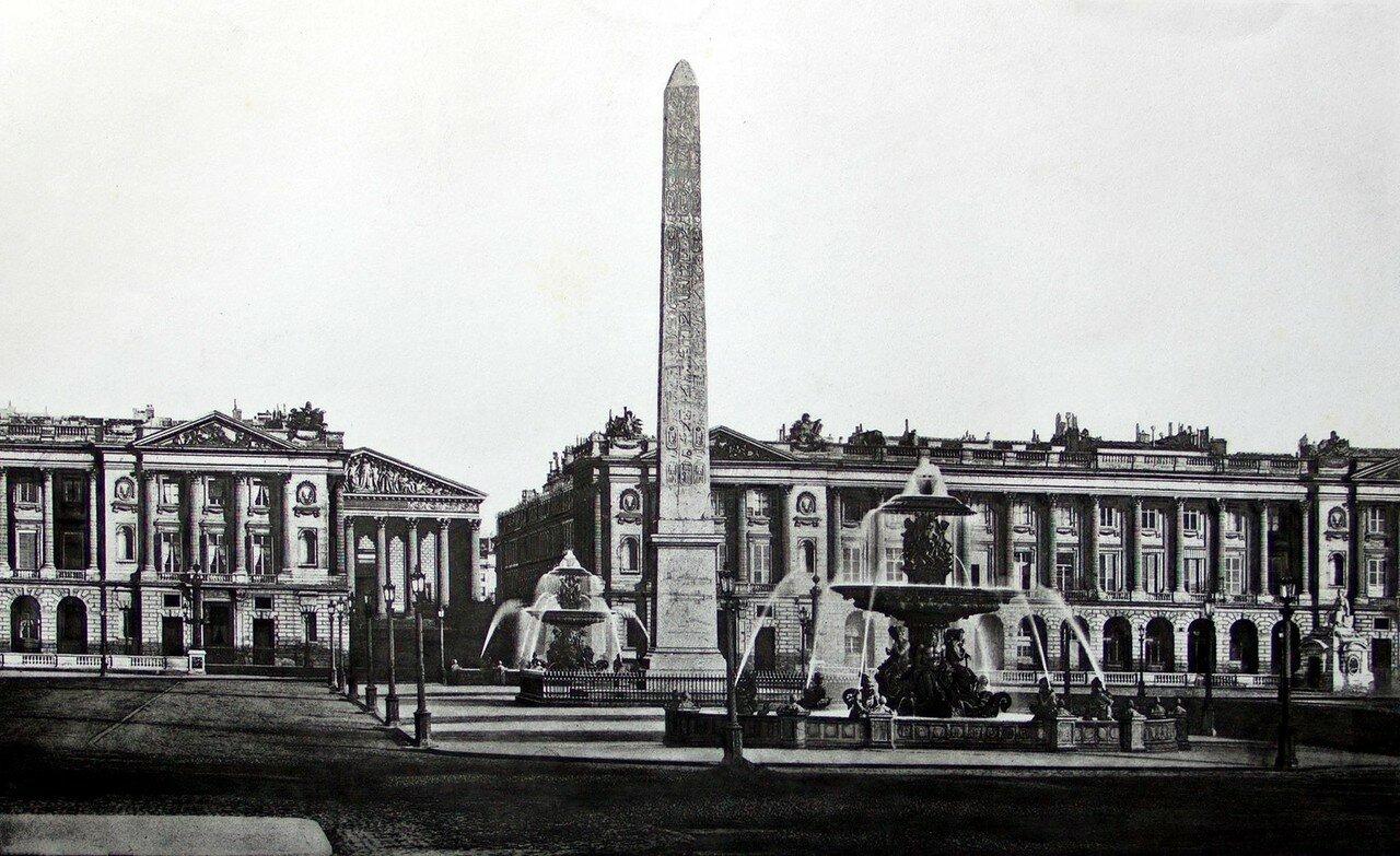 1850-е. Площадь Согласия