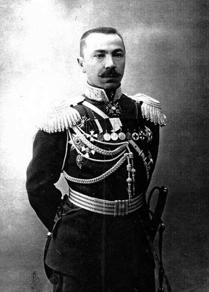 kandratovic_1906.jpg