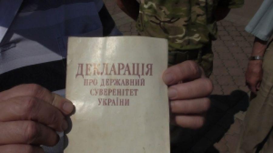 В Мариуполе празднуют годовщину со Дня провозглашения Государственного суверенитета Украины