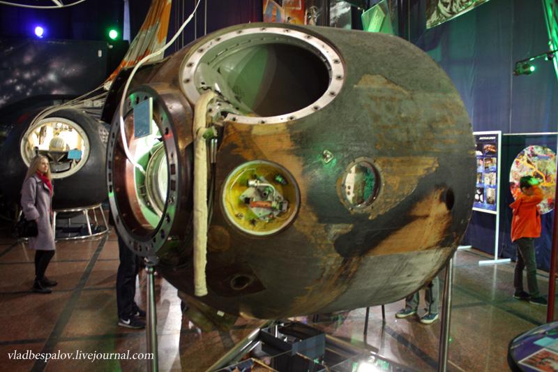2017-04-02 Музей космонавтики_(40).JPG