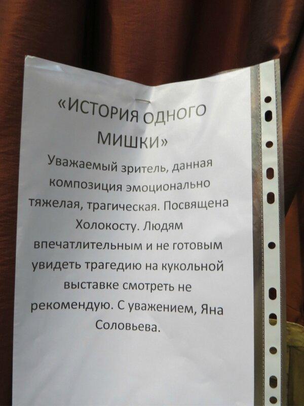 https://img-fotki.yandex.ru/get/49312/140132613.4ec/0_20dcf1_4cbee7f1_XL.jpg