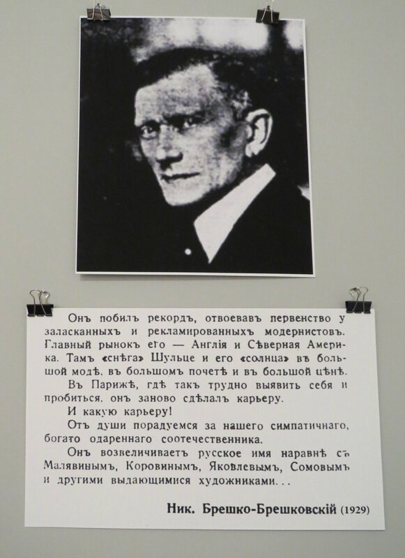 https://img-fotki.yandex.ru/get/49312/140132613.563/0_21bb71_44c8c283_XL.jpg