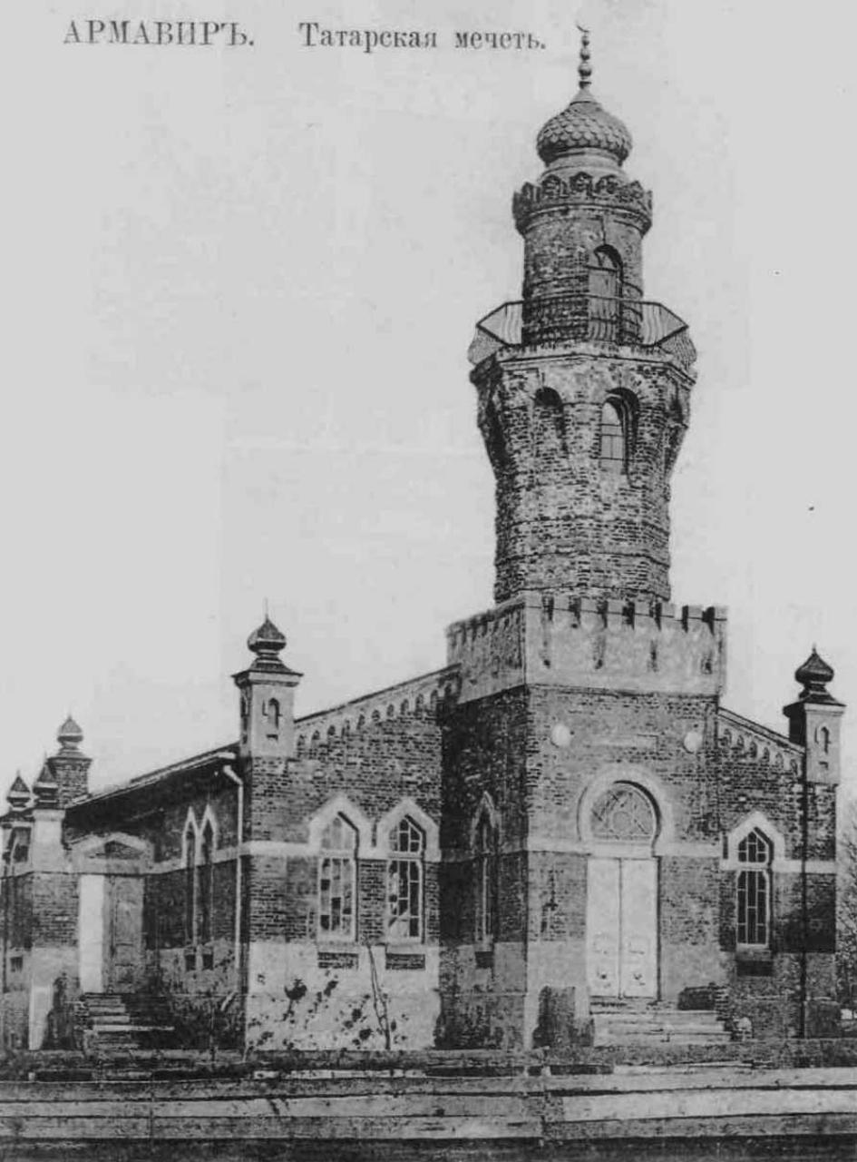 Армавир, татарская мечтель
