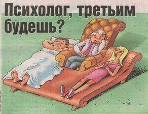 https://img-fotki.yandex.ru/get/49312/19411616.590/0_1222c4_263464f7_M.jpg