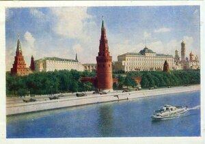СССР, Москва. Вид на Кремль. 1960, 275 тыс.jpg