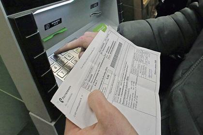 Жители России назвали небольшие заработной платы иэкономику главными трудностями вгосударстве