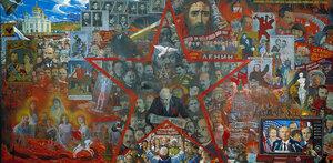 Илья Глазунов. Великий эксперимент