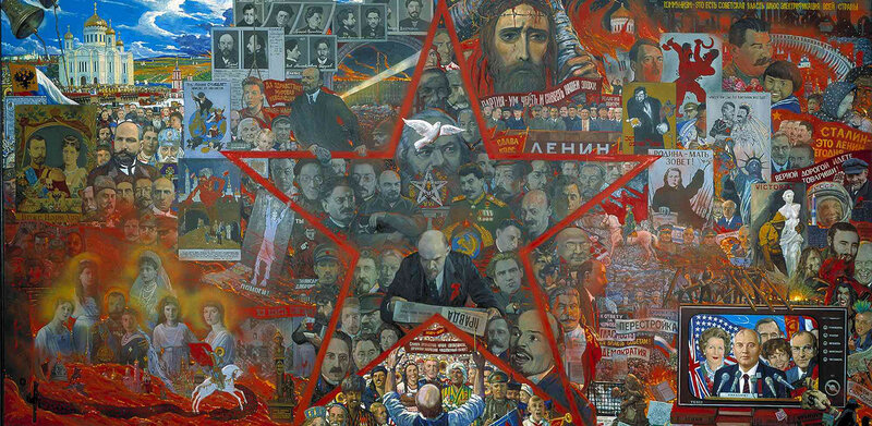 Ilya Glazunov. The Great Experiment.jpg