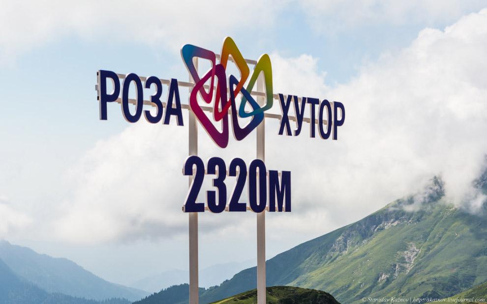 Также сморите « Как цветут Крымские горы » и « Рекорд России по массовому спуску с горы ». С
