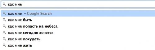 Google знает ответы наглавные вопросы.