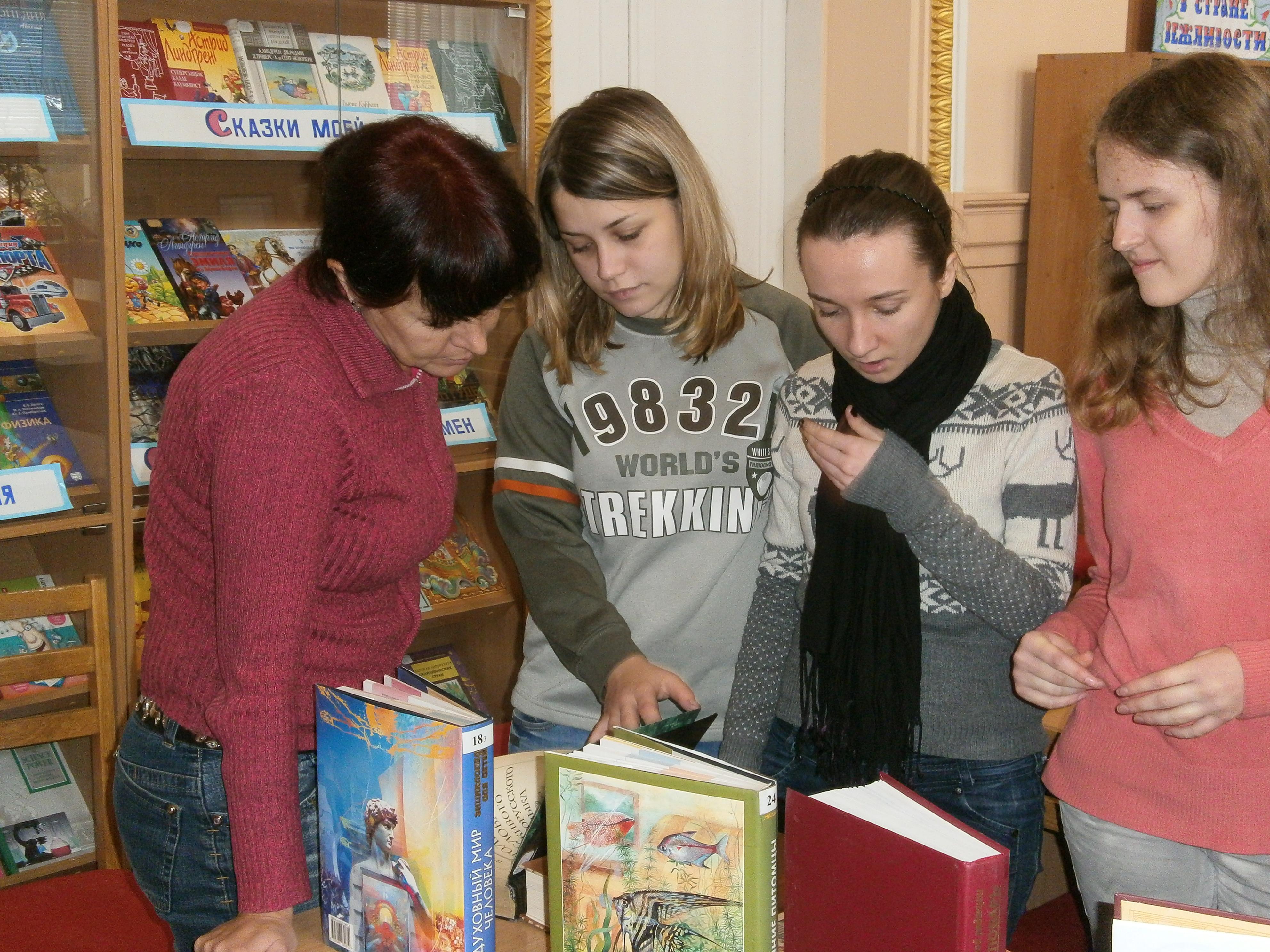 урок-экскурсия,донецкая республиканская библиотека для детей,донецкий колледж культуры и искусства,поиск книг в библиотеке