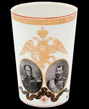Сувенирный стакан в память 100-летия участия Лейб-Гвардии Измайловского полка в Бородинском сражении.