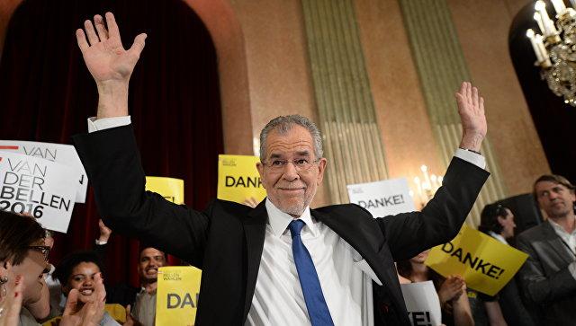 Выборы президента Австрии пройдут 27ноября либо 4декабря