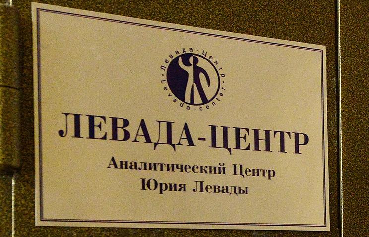 «Левада-центр» отказался обращаться всуд иоспаривать решение Минюста