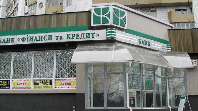 Фонд гарантирования попросил у министра финансов практически 8 млрд. гривень
