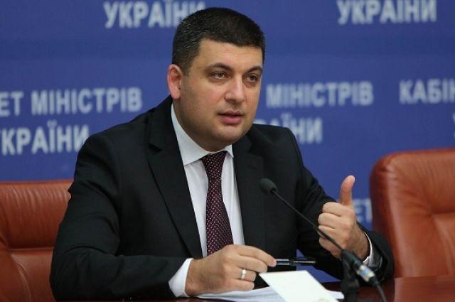 Гройсман: кабинет сопровождения вложений денег вУкраинском государстве заработает наследующей неделе