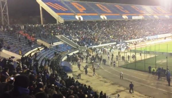 «Динамо» наказано проведением 3-х гостевых матчей без собственных болельщиков