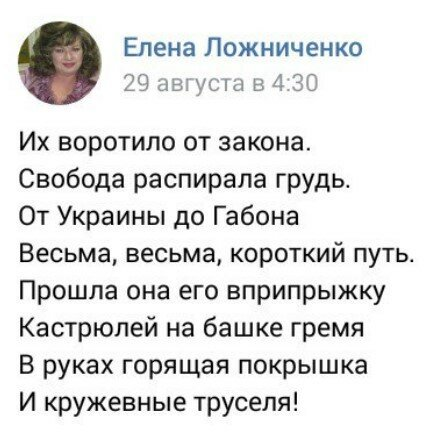 """""""Незалежные"""" позорники"""