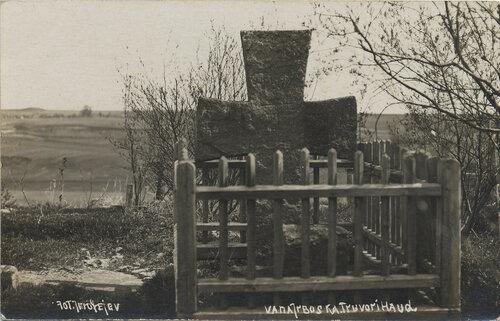Труворов крест. 1920-1930 гг.