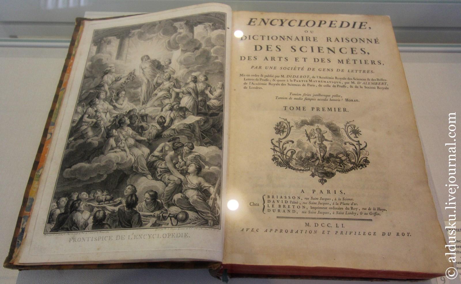 Encyclopedie ou dictionnaire raisonne des sciences, des arts et des metiers... Mis en ordre et publie par M. Diderot; et quant a la partie mathematique, par M. D'Alembert. T. I Paris, 1751