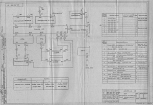 Схемы и документация на отечественные ЭВМ и ПЭВМ и комплектующие - Страница 3 0_1b0e42_c1244887_orig
